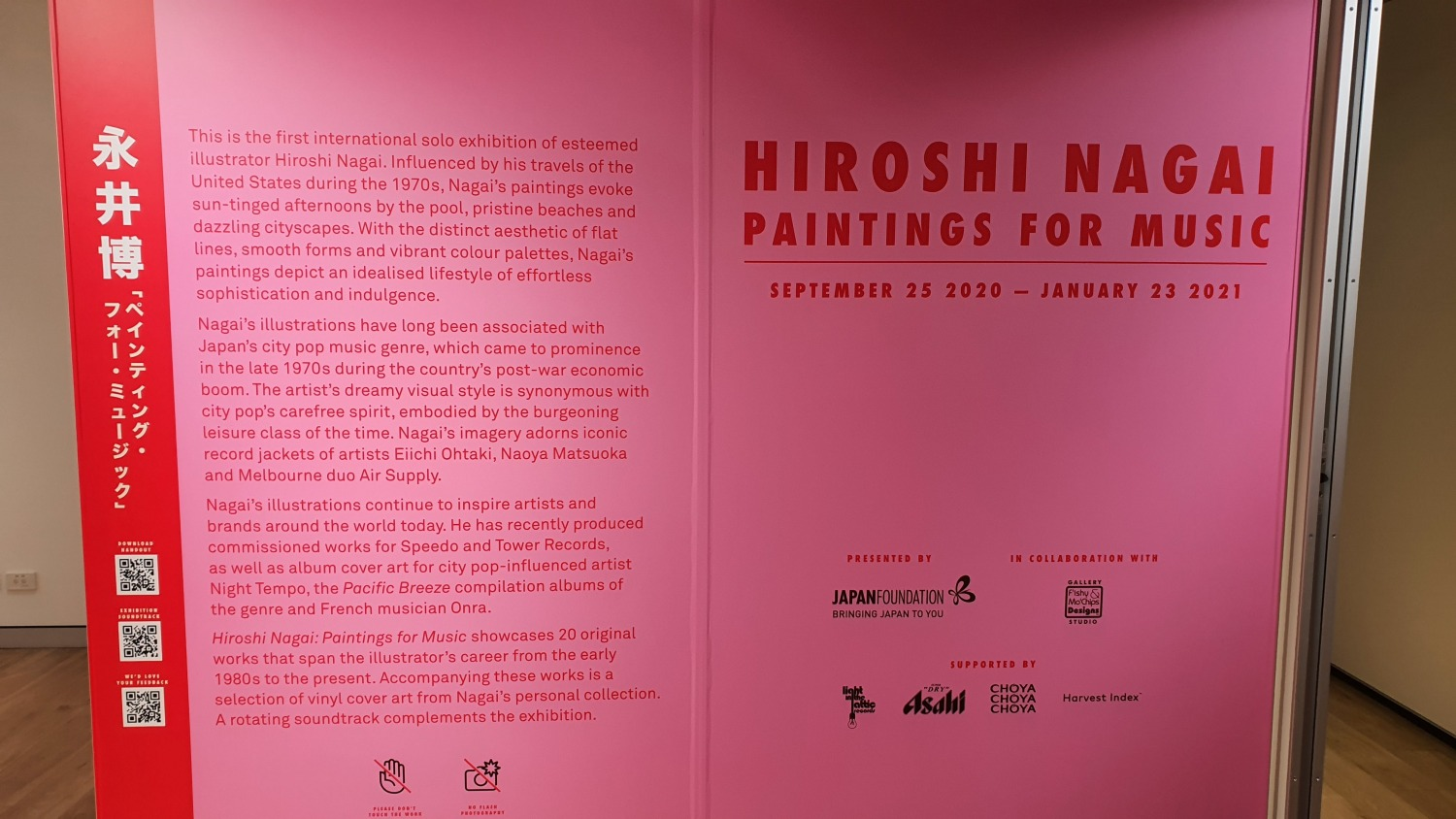 Japan Foundation Chippendale Gallery Sydney Art Out Live (7)